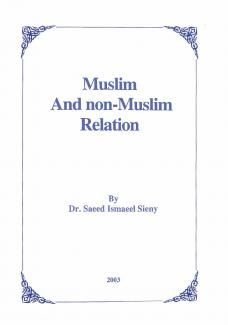 Muslim and Non-Muslim Relation