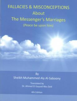 The book enables you to analyze & realize the true facts behind the Prophet's plural marriages
